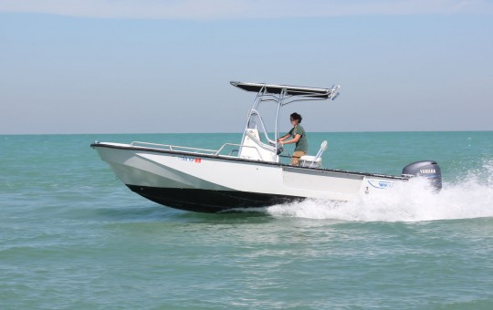 Marathon FL Boston Whaler for rent